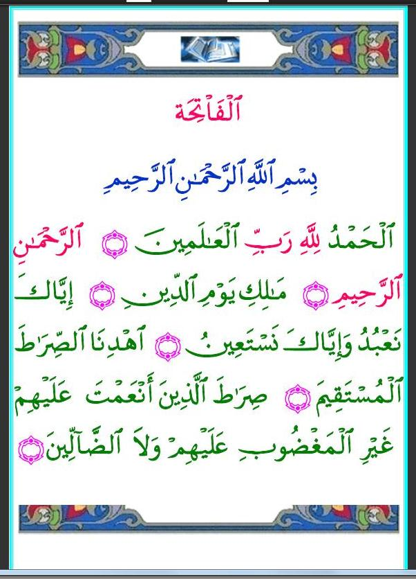 Quran PDF in Arabic, Uthmani script, very clean and easy to